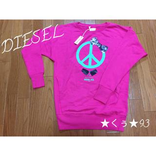 ディーゼル(DIESEL)の新品タグ付き ディーゼル キッズ xxl 160 150 トレーナー トップス(Tシャツ/カットソー)