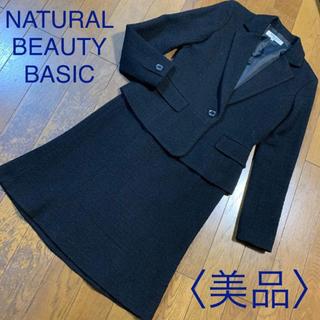 ナチュラルビューティーベーシック(NATURAL BEAUTY BASIC)の美品♡ナチュラルビューティーベーシック♡フォーマルスーツ セレモニー ママ 黒(スーツ)