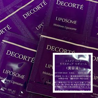 コスメデコルテ(COSME DECORTE)のコスメデコルテ リポソーム(美容液)
