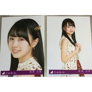 乃木坂46 - 賀喜遥香 今が思い出になるまで アルバム 封入 セミコン ヨリ チュウ