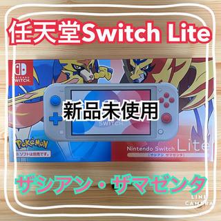 ニンテンドースイッチ(Nintendo Switch)の任天堂 Switch Lite(携帯用ゲーム機本体)