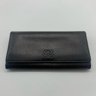 ロエベ(LOEWE)の【美品】 ロエベ 長財布 ブラック(長財布)