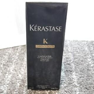 ケラスターゼ(KERASTASE)の【新品・未使用】ケラスターゼ CH ユイル クロノロジスト(トリートメント)