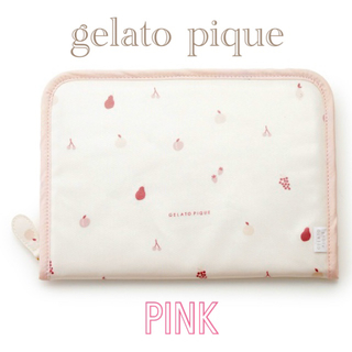 gelato pique - gelato pique ピンク じゃばら フルーツ 母子手帳ケース