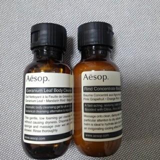 Aesop - Aesop ボディクレンザー、ボディバーム