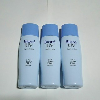 Biore - 【新品】ビオレUV さらさらパーフェクトミルク 三点セット