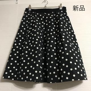 ANAYI - 【新品タグ付き】ルルウィルビー ドットスカート