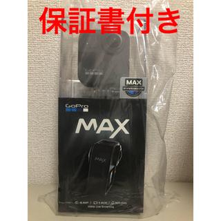 GoPro - GoPro Max