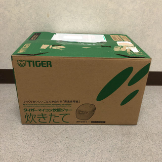 タイガー(TIGER)のタイガー魔法瓶 炊飯器 JBH-G100(C)(炊飯器)