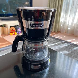 デロンギ(DeLonghi)のデロンギ ドリップ コーヒーメーカー(コーヒーメーカー)