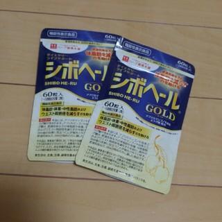 シボヘールゴールド 2袋(ダイエット食品)