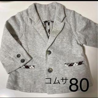 COMME CA ISM - コムサイズム 80  ジャケット 男の子