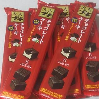 ブルボン(ブルボン)の大人プチ  チョコレートケーキ(菓子/デザート)