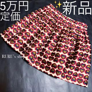 Alice+Olivia - 新品 alice+olivia ハート ジャガード スカート