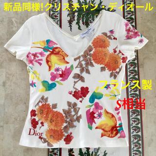 クリスチャンディオール(Christian Dior)の新品同様!クリスチャン・ディオール フランス製 スパンコール Sサイズ(Tシャツ(半袖/袖なし))