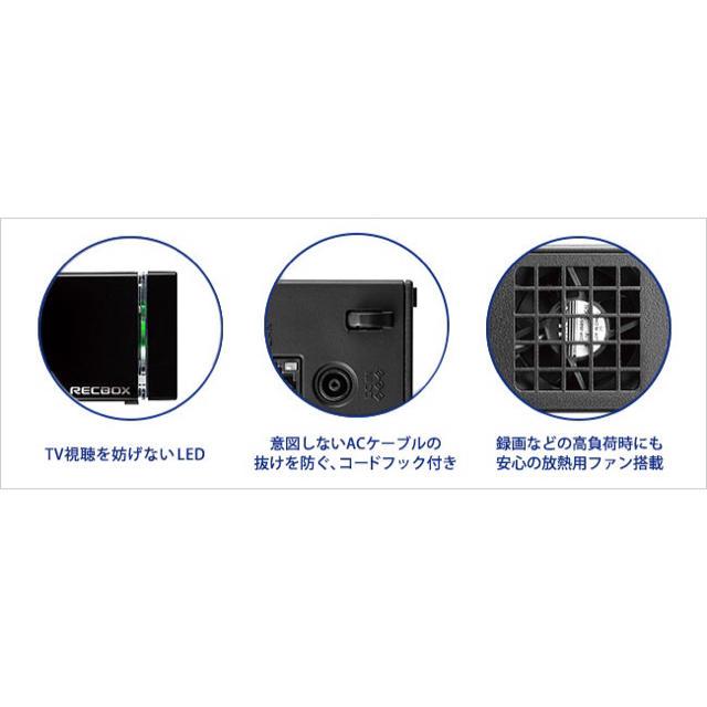 IODATA(アイオーデータ)の【新品同様】I-O DATA✧ REC BOX 2TB (HVL-AAS2) スマホ/家電/カメラのPC/タブレット(PC周辺機器)の商品写真
