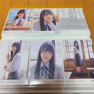 乃木坂46 - 乃木坂46 賀喜遥香 生写真コンプ