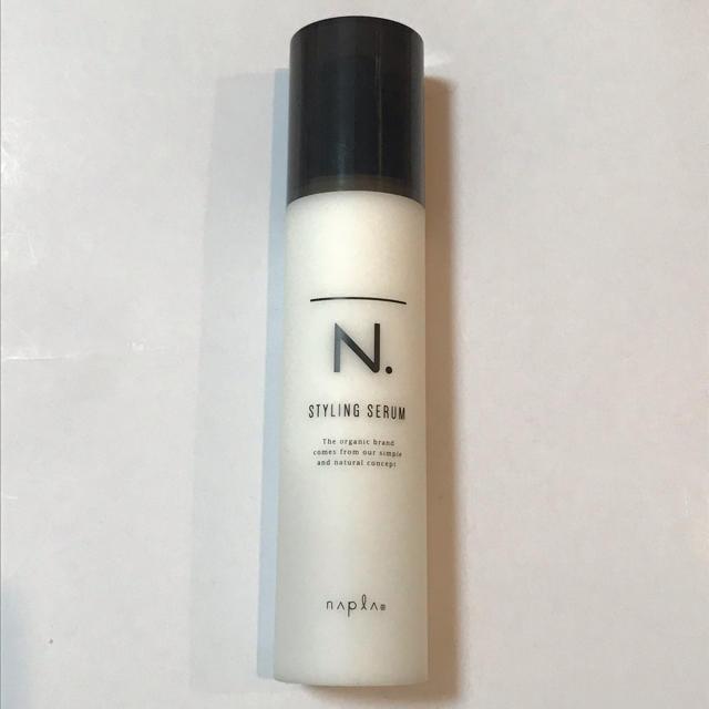 NAPUR(ナプラ)のN.スタイリングセラム コスメ/美容のヘアケア/スタイリング(ヘアワックス/ヘアクリーム)の商品写真