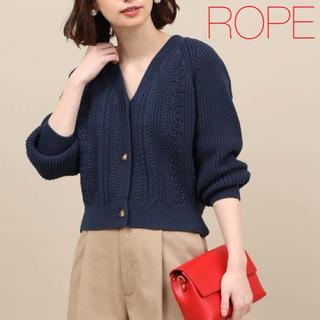 ROPE - 【ROPE】  カーディガン ネイビー ロペ     ロペマドモアゼル