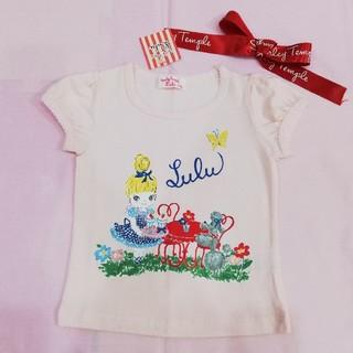 Shirley Temple - 【新品タグ付】シャーリーテンプル ルルちゃんお茶会Tシャツ 100cm