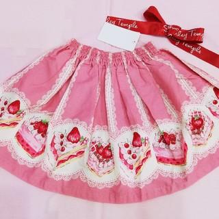 Shirley Temple - 【新品タグ付】シャーリーテンプル ケーキスカート 110cm