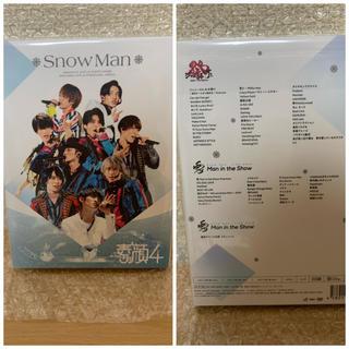 Johnny's - Snow Man    〘素顔4〙DVD