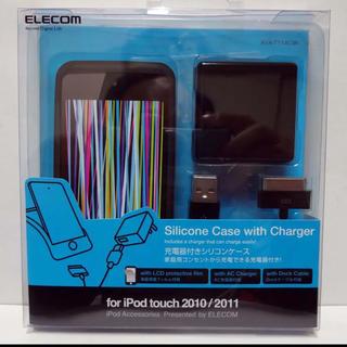エレコム(ELECOM)のELECOM 充電器付きシリコンケース AVA-T11ACBK(ポータブルプレーヤー)