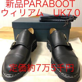 Paraboot - 新品 超人気 パラブーツ ウィリアム  ブラック UK7.0 25.5