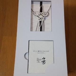 サントリー - 山崎25年・響30年×2  3本セット