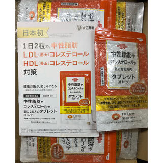 タイショウセイヤク(大正製薬)の中性脂肪やコレステロールが気になる方のタブレット粒タイプ おまとめ購入❗️(ダイエット食品)