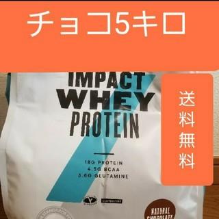 MYPROTEIN - マイプロテイン チョコ味 5kg インパクトホエイプロテイン