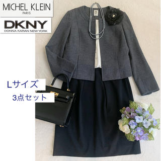 MICHEL KLEIN - 3️⃣点【L】ミッシェルクラン、DKNY、その他ブラウス 卒業式 入学式