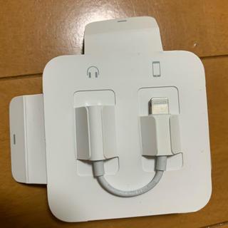 アイフォーン(iPhone)のiphone アダプタ 新品(変圧器/アダプター)