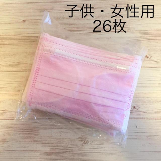 官 ツバメ の 巣 マスク / こども用 女性用 使い捨てマスク 26枚 ピンクの通販 by りな's shop