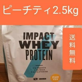 MYPROTEIN - マイプロテイン ピーチティー味 2.5kg インパクトホエイプロテイン