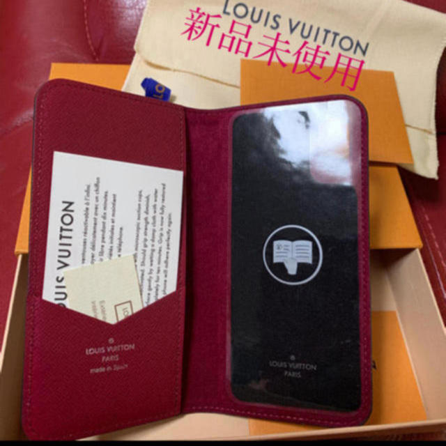 楽天携帯ケースiphone8,携帯ケースxperia