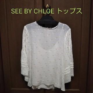 シーバイクロエ(SEE BY CHLOE)の【値下げしました】日本未発売!SEE BY CHLOE トップス 新品未使用(シャツ/ブラウス(長袖/七分))
