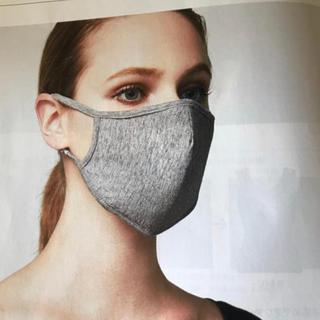 ポーラ(POLA)のポーラオルガヘキサ メンテナンスケアマスク  (パック/フェイスマスク)