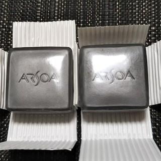 アルソア(ARSOA)の【未使用】アルソア クイーンシルバー135g×2(洗顔料)