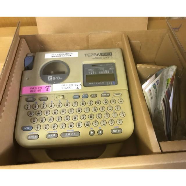 キングジム(キングジム)のキングジム!テプラプロ!モデル・SR313! インテリア/住まい/日用品のオフィス用品(OA機器)の商品写真