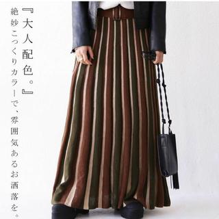 antiqua 🌼ベルト付きロングスカート