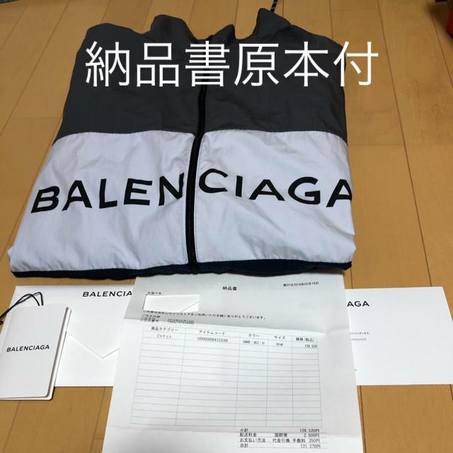 Balenciaga(バレンシアガ)のバレンシアガ トラックジャケット 39 メンズのジャケット/アウター(ナイロンジャケット)の商品写真