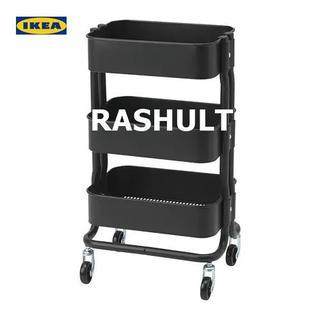 IKEA - 【3月末まで】IKEA RÅSHULT ワゴン38x28cm ブラック