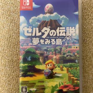 ニンテンドースイッチ(Nintendo Switch)のゼルダの伝説 夢を見る島(携帯用ゲームソフト)