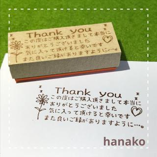 thank youフラワーハート2.5