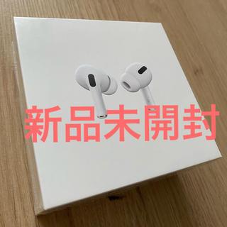 アップル(Apple)のairpods pro エアポッズプロ アップル 新品一台(ヘッドフォン/イヤフォン)