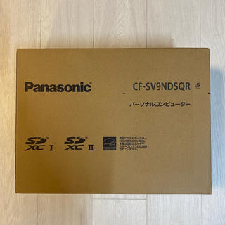 Panasonic - [新品] レッツノート SV9 ノートPC Panasonic ②