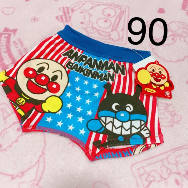 アンパンマン(アンパンマン)のアンパンマン  水着 キッズ/ベビー/マタニティのキッズ服男の子用(90cm~)(水着)の商品写真