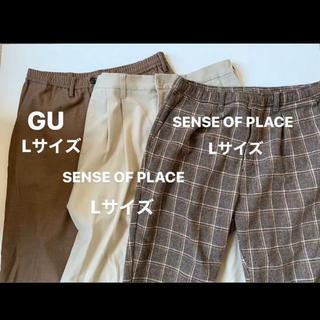センスオブプレイスバイアーバンリサーチ(SENSE OF PLACE by URBAN RESEARCH)のパンツ3点セット(スラックス)