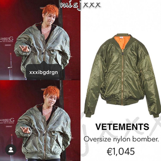 PEACEMINUSONE - vetements ボンバージャケット ma-1